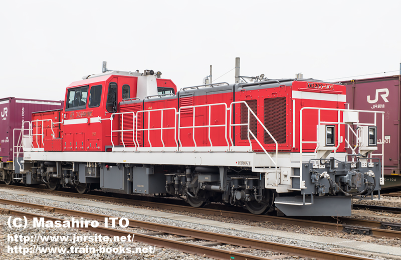 DD200-901