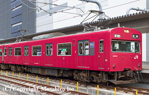 クモハ103-3503