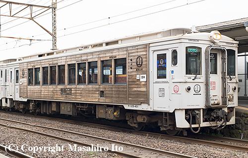 キハ125-401