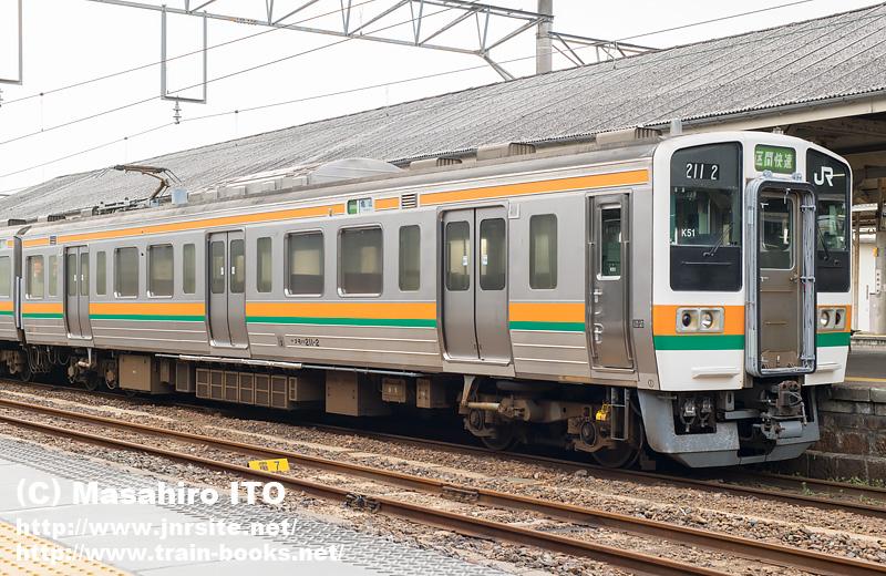 クモハ211-2