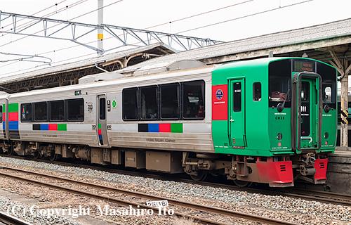 クロハ782-407