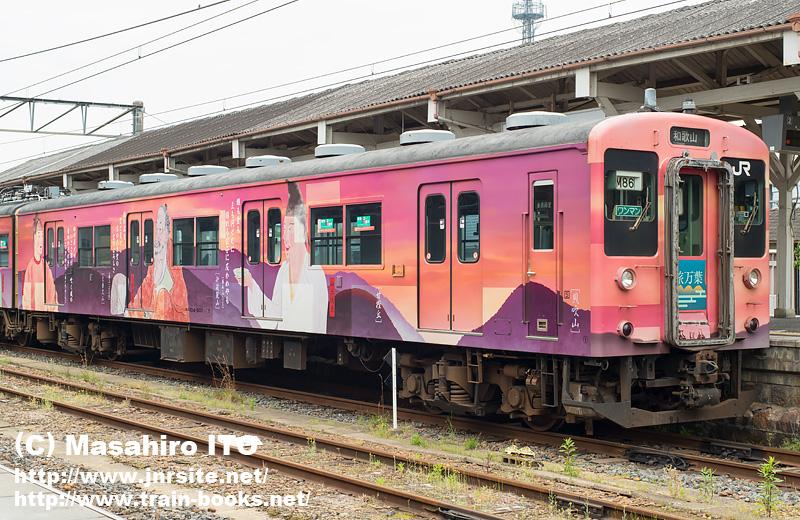 クハ104-501