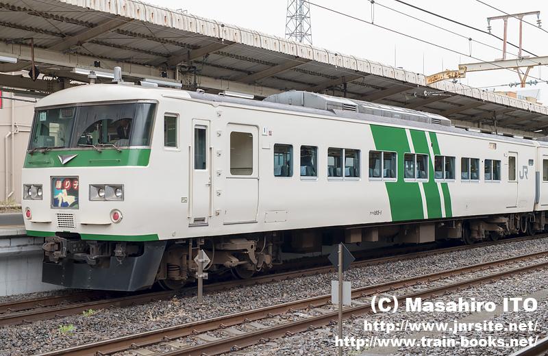 クハ185-1