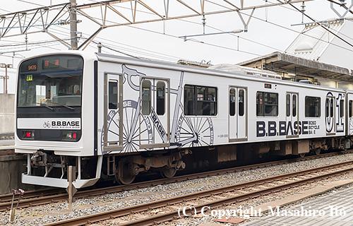クハ208-2202