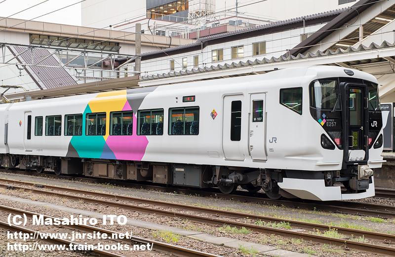 クハE257-107