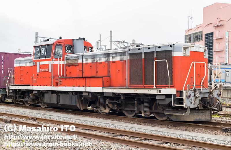 DE10 3510