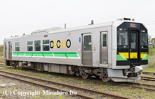 H100-3(JR北海道)