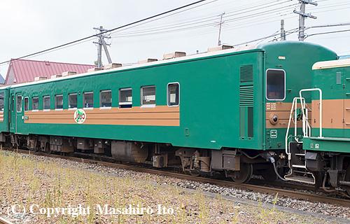 オハ510-1
