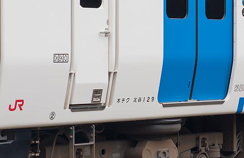 クハBEC818-5311 の車体表記