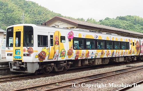 2107(JR四国)