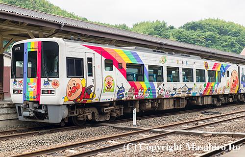 2117(JR四国)