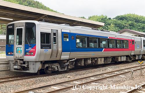2424(JR四国)